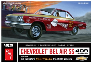 1962 Chevy Bel Air Super Stock (1/25) (fs)