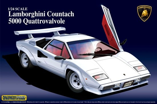 lamborghini countach 5000 quattrovalvole with full engine detail 1 24. Black Bedroom Furniture Sets. Home Design Ideas