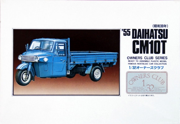 1955 Daihatsu Tricycle Truck Cm10t Owners Club Series 1 32