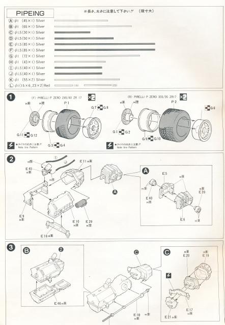 Ferrari F40 1 16 Fs