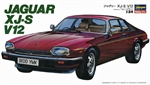"Jaguar XJ-S V12  ""Stock"" Limited Edition (1/24) (fs)"