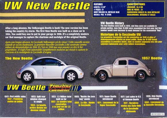 vw  beetle snaptite  fs