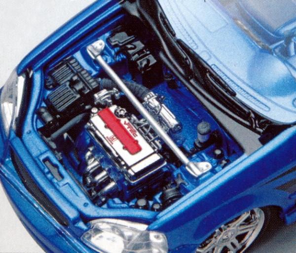 'Fast & Furious' Honda Civic Si Coupe (1/25) (fs)