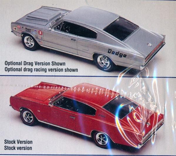 1967 Dodge Charger 426 Hemi 2 N 1 1 25 Fs