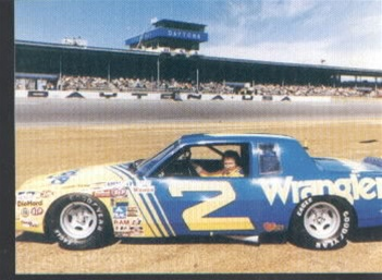 New Chevy Cars >> 1981 #2/3 Wrangler Pontiac