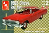 1962 Chevy Bel Air (1/25) (fs)