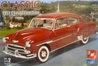 1951 Chevy 'Turtleback' Fleetline (fs) 1/25 kit
