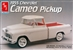 1955 Chevy Cameo Pickup (1/25) (fs)