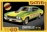 "1969 Chevy ""Ratman"" Chevelle SS 396 Hardtop (1/25) (fs) <br><span style=""color: rgb(255, 0, 0);"">Just Arrived</span>"