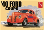 1940 Ford Coupe (3 n' 1) (1/25) (fs)