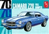 "1970 1/2 Chevy Camaro Z28 Full Bumper (1/25) (fs) <br><span style=""color: rgb(255, 0, 0);"">January, 2020</span>"