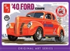 "1940 Ford Coupe ""Original Art Trophy Series"" (1/25) (fs)"