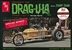 Munsters Drag-U-La by George Barris Limited Metallic Gold Dragula (1/25) (fs)