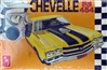 1970 Chevy Chevelle SS454 Super Sport (1/25)