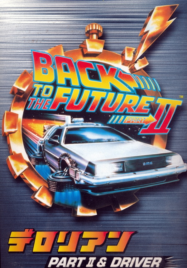 Decals For Cars >> Back to the Future Part II Delorean with Driver (1/25) (fs)
