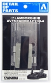 Lamborghini Aventador LP700-4 Photo Etched Parts Detail Set (1/24)