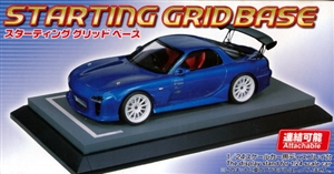Starting Grid Base Display Stand (1/24)