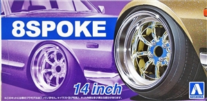 8 Spoke 14 Inch Wheel and Tire Set (1/24)