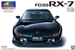 1999 Mazda FD3S RX7 (Pre-Painted Black) Limited Edition (1/24) (fs)