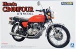 1974 Honda CB400-Four Motorcycle (1/12) (fs)