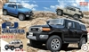 "Toyota FJ Cruiser 2-Door SUV (Molded in Beige) (1/24) (fs) <br><span style=""color: rgb(255, 0, 0);""> Just Arrived </span>"