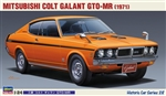 "1971 Mitsubishi Colt Galant GTO-MR  (1/24) (fs) <br><span style=""color: rgb(255, 0, 0);"">Just Arrived</span>"