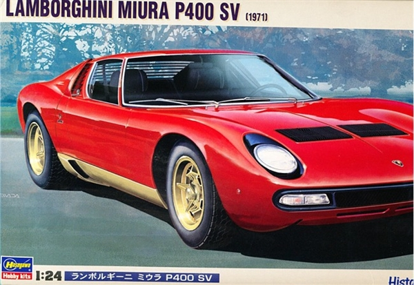 1971 Lamborghini Miura P400 Sv 1 24 Fs
