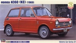 1969 Honda N360 (NII) Historic Car Series # 21  (1/24) (fs)