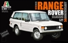 "Range Rover Classic 50th Anniversary (1/24) (fs) <br><span style=""color: rgb(255, 0, 0);"">Just Arrived</span>"