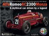 "Alfa Romeo 8C 2300 Monza (1/12) (fs) <br><span style=""color: rgb(255, 0, 0);"">Just Arrived </span>"