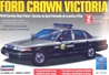 1996 Ford Crown Victoria North Carolina - pre-painted w/ MX-7000 light bar & authentic decals (1/25) (fs)