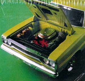 1970 Plymouth GTX Street Machine (2 'n 1) (1/24) (fs) c. 82 First Issue