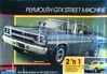 1970 Plymouth GTX Street Machine (2 'n 1) (1/24) (fs)