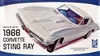 1966 Chevrolet Corvette Sting Ray (2 'n 1) Stock or Competition (1/25) (fs) MINT