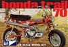 Honda Trail 70 Mini Bike (1/8) (fs)