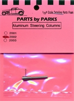 Aluminum Steering Column with Turn Signal Arm (Spun Aluminum) (1/24 or 1/25)