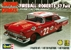 Fireball Roberts 1957 Ford Sedan (1/25) (fs)