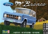 1969 Ford Bronco (1/25) (fs)