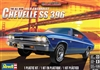 1969 Chevelle SS 396 (New Tooling) (1/25) (fs) Damaged Box
