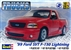 1999 Ford SVT F-150 Lightning Pickup (1/25) (fs)