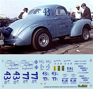 Stone Woods and Cook 1933 or 1940-41 Willys (Light Blue Car)  Decal (1/25)