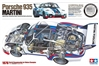 "Porsche 935 Martini (1/12) (fs) <br><span style=""color: rgb(255, 0, 0);"">Just Arrived</span>"