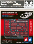 Ferrari FXX Photo Etched Parts Detail Set (1/24)