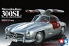 1954 Mercedes Benz 300SL Sports Car (1/24) (fsi)