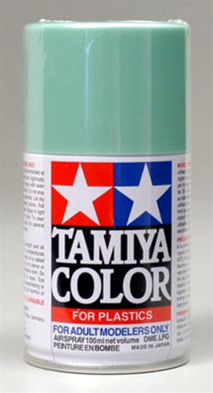 Tamiya Pearl Green Spray