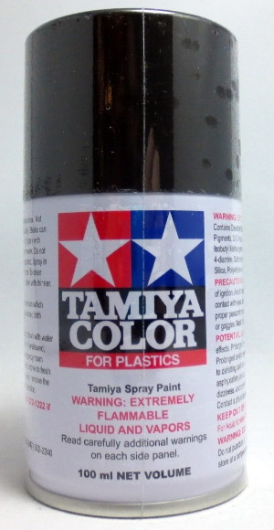 Tamiya Metallic Gray Lacquer Spray