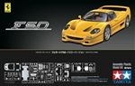 "Ferrari F50 Yellow Version (1/24) (fs) <br><span style=""color: rgb(255, 0, 0);"">Just Arrived</span>"