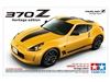 "Nissan 370Z Heritage Edition (1/24) (fs) <br><span style=""color: rgb(255, 0, 0);"">Just Arrived</span>"