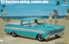1965 Falcon Ranchero Custom Plus (1/25) (fs)
