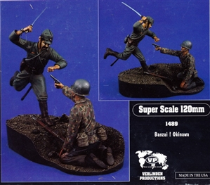 Verlinden Productions Banzai! Battle of Okinawa (120mm) (fs)